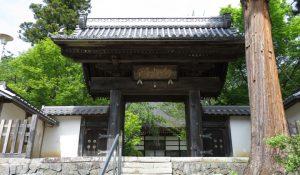 前松寺(ぜんしょうじ)