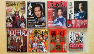 NHK大河ドラマ真田丸関連本、ぞくぞく発売!