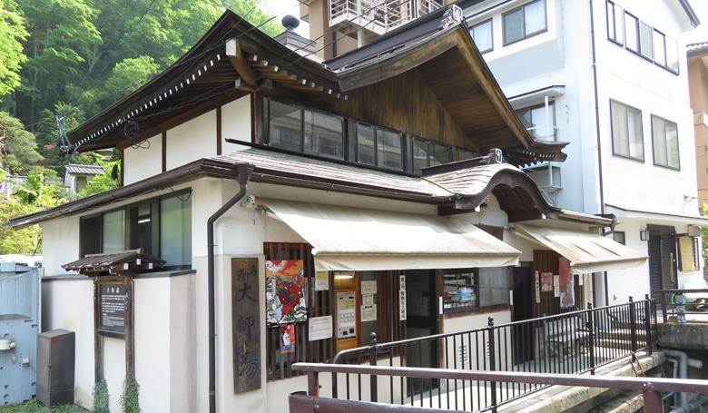 besshoonsen-daishiyu