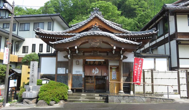 besshoonsen-ishiyu