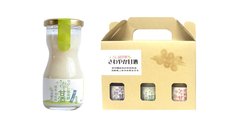 【地酒・甘酒】信州真田の里 ラブレ菌発酵さわやか甘酒 白の舞