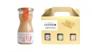 【地酒・甘酒】信州真田の里 ラブレ菌発酵さわやか甘酒 トマト味