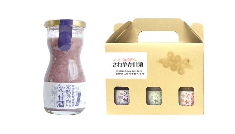 【地酒・甘酒】信州真田の里 ラブレ菌発酵さわやか甘酒 ベリー味