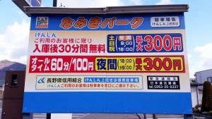 namiki-kenshin