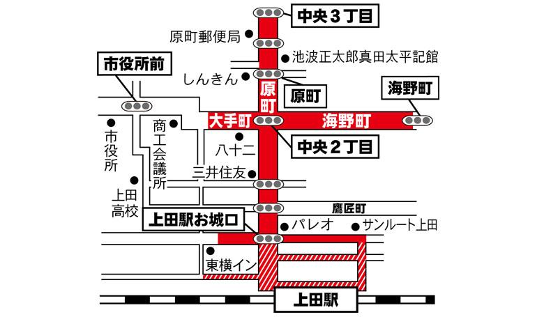 眞田幸村公出陣ねぷた2016交通規制