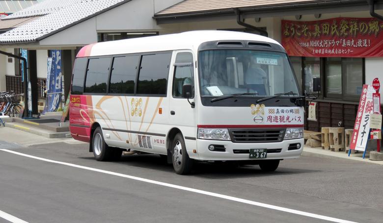 sanada-shuyu-bus