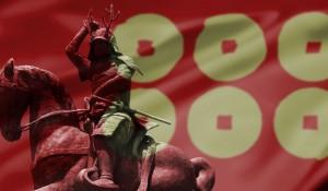 真田三代戦国歴史検定 公式サイト