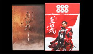 NHK大河ドラマ「真田丸」完全版 第壱集〔Blu-ray&DVD〕