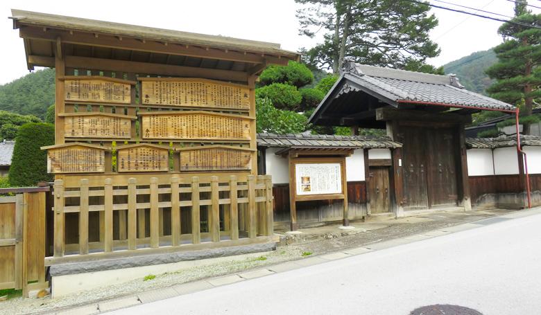 sanadamarukikou-nagawa-ishiai