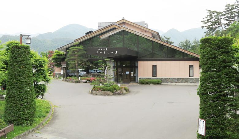 takeshi-utsukushinoyu