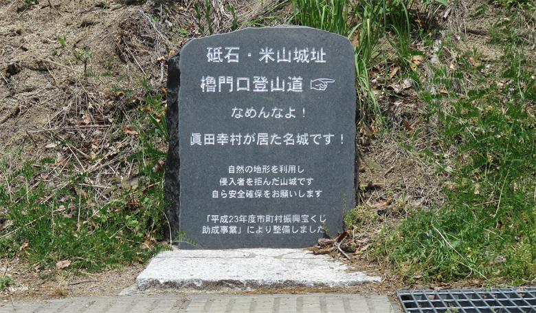 toishijo-namenna20160516