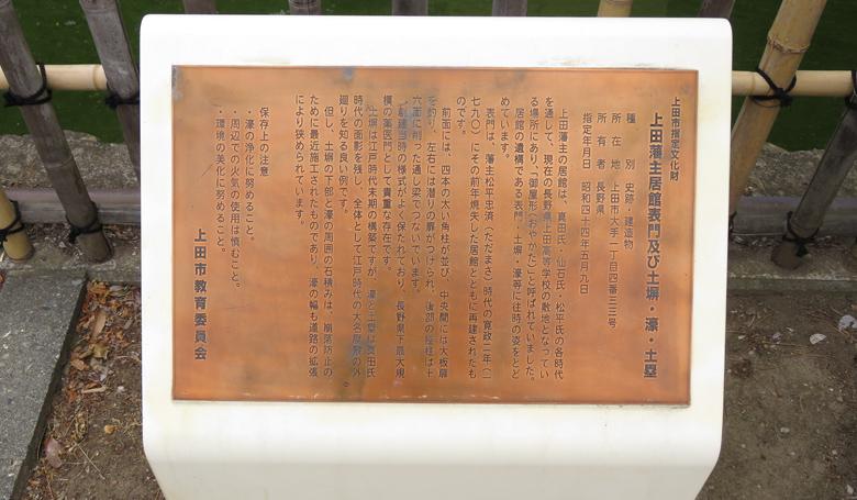 uedahanshukyokanato-douban