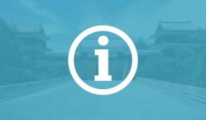 上田駅から上田城跡公園までのアクセス方法