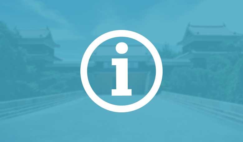 長野県内の高速道路『周遊エリア内』が定額料金で乗り放題!!【信州歴史めぐりフリーパス】