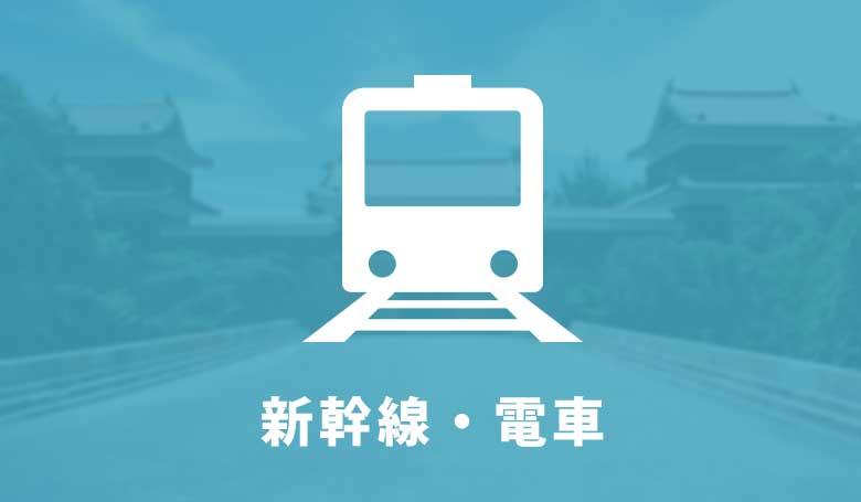 上田電鉄別所線と信州上田真田丸大河ドラマ館入館との相互特典がスタート!