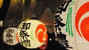 武石夏祭り
