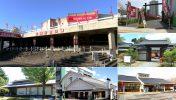 上田市内、各観光施設の年末年始(2016年12月~2017年1月)営業・定休日一覧